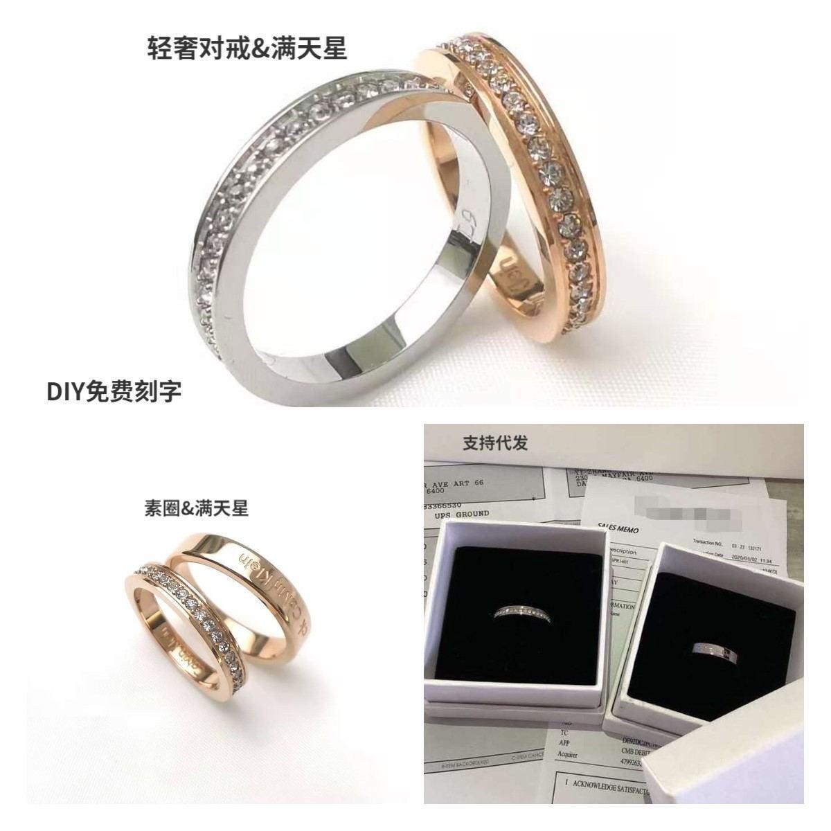 小ck戒指情侣对戒一对满天星男女轻奢指环时尚个性女韩版情人礼物