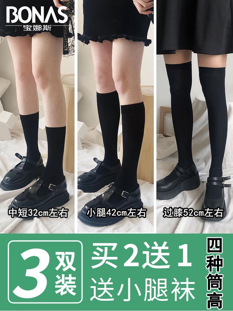 中國代購 中國批發-ibuy99 制服 jk袜子女中筒袜夏季薄款过膝瘦腿高筒小腿制服袜子丝袜黑色长筒袜