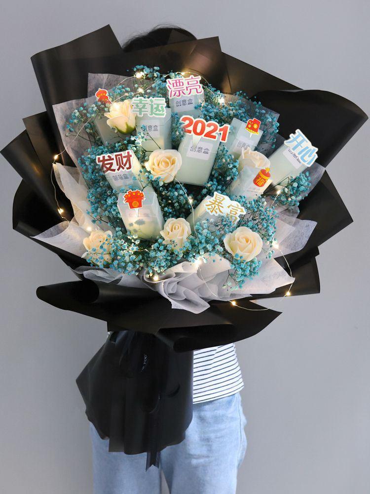 走心的礼物茶香烟花束特别成品生日礼物男实用送男朋友父亲节惊喜