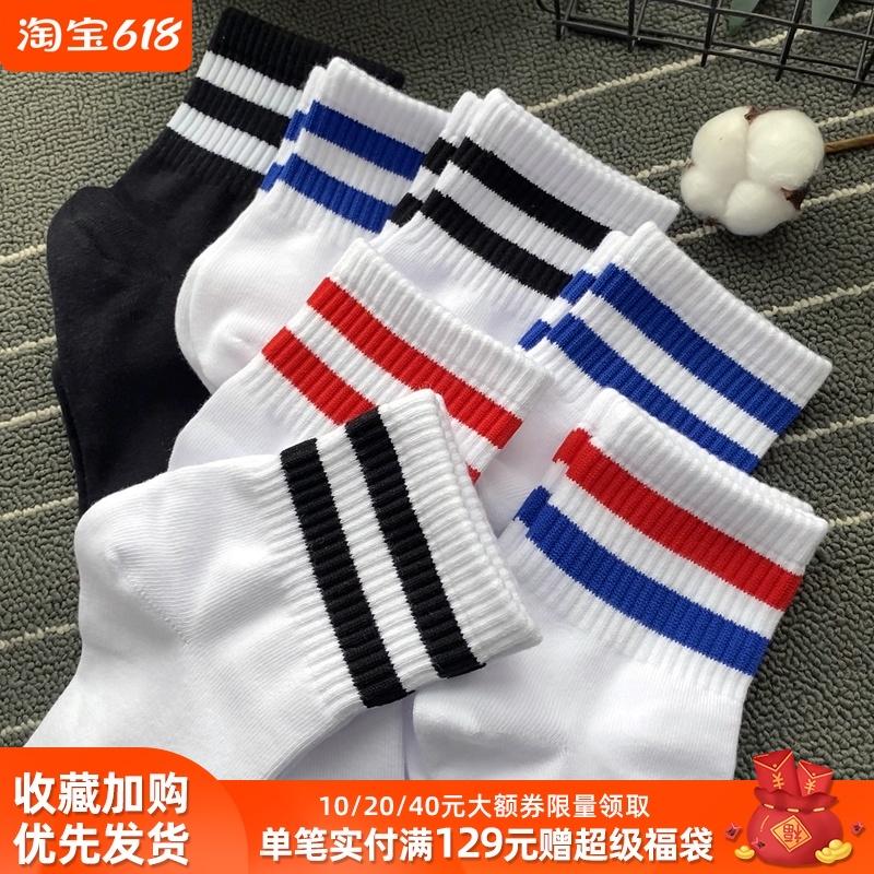 中國代購|中國批發-ibuy99|袜子|5双春夏薄款条纹纯棉男士中短筒百搭黑白袜子佐印潮流学院风运动