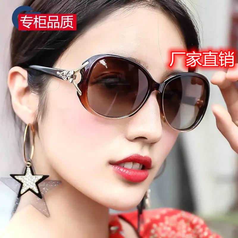 中國代購 中國批發-ibuy99 太阳镜 隆欣商贸小店妮靓全网热销2021潮流新款太阳镜女防紫外线头条同款