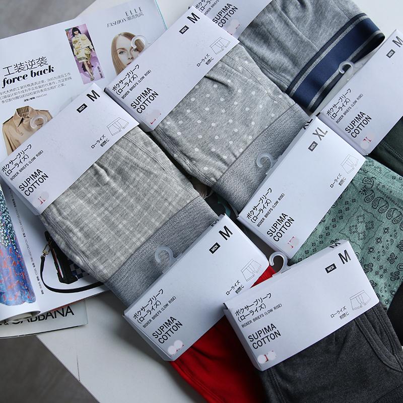 中國代購 中國批發-ibuy99 内裤男 去日本的 男士棉质平角内裤 2条装