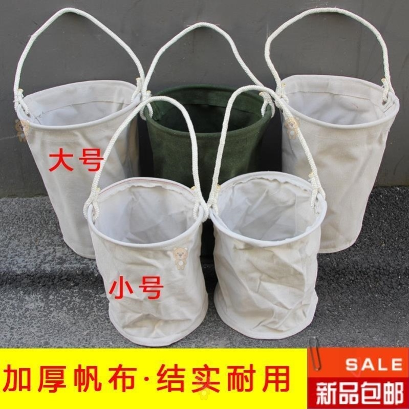 Color 3 large labor protection small portable high-altitude operation kit garden white round five K metalworking 8 hanging bags