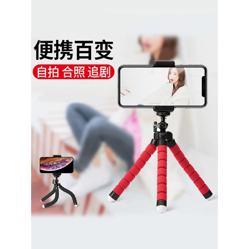 中國代購|中國批發-ibuy99|手机支架|无由优品拍照神器创意便携八爪鱼懒人手机支架自拍直播追剧都可以