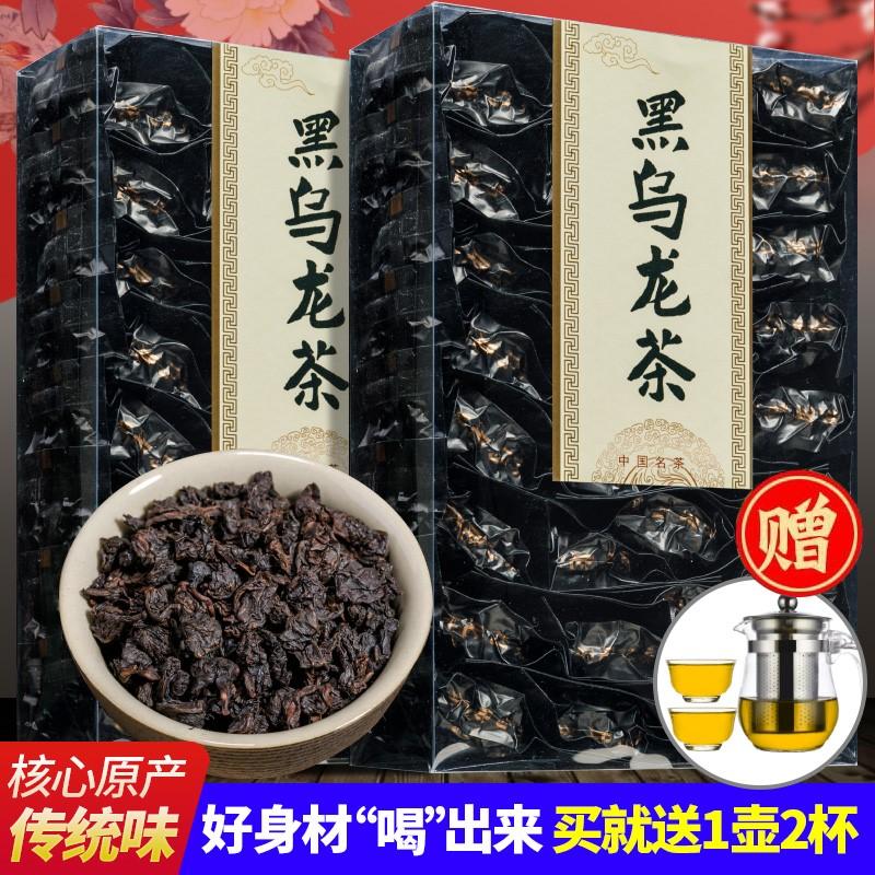新茶试喝茶叶油切黑乌龙浓香型散装木炭技法溪露克500买一送一共