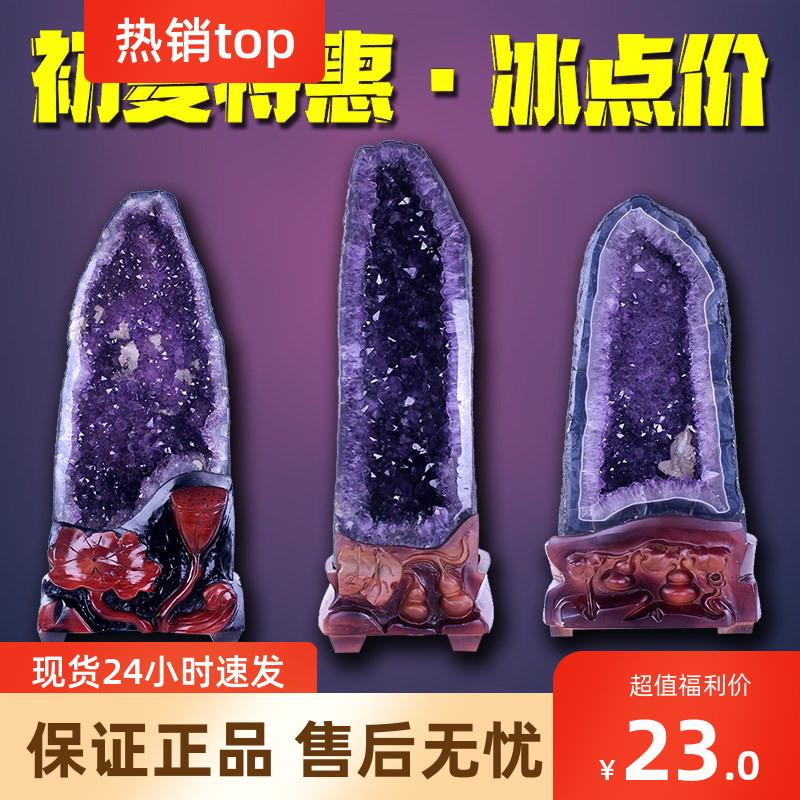 进口紫晶洞摆件 紫水晶洞玛瑙聚宝盆钱袋子奇石开业礼品