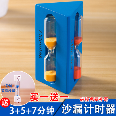 Hourglass timer children students learn to do the problem brushing funnel 35 minutes creative sand leakage quicksand bottle decoration