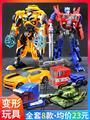 大黄蜂变形玩具5儿童男孩金刚4警车汽车机器人擎天手办柱正版变型