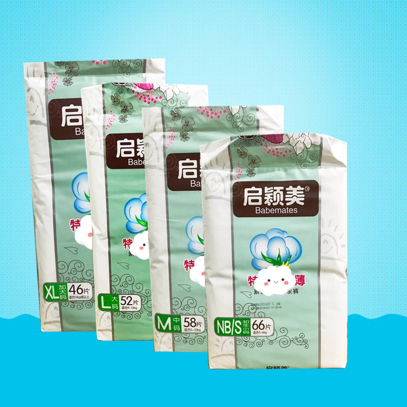 Qiyingmei diaper super thin, breathable and soft, baby diaper big package super affordable
