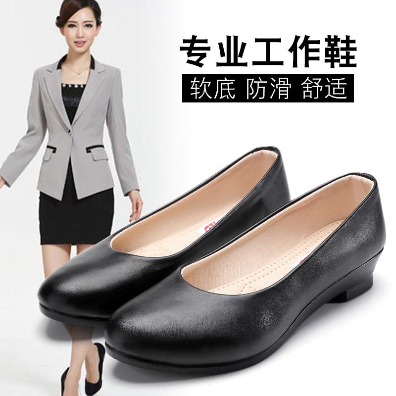 春季老北京布鞋女坡跟鞋职场韩版透气软底工作鞋浅口中年妈妈皮鞋