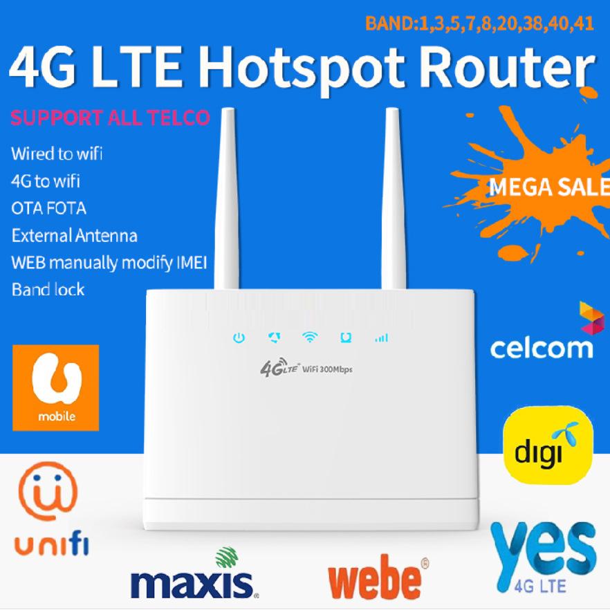 4G无线wifi三网通家用直供电插卡2路由器百兆端口马来无限破解版