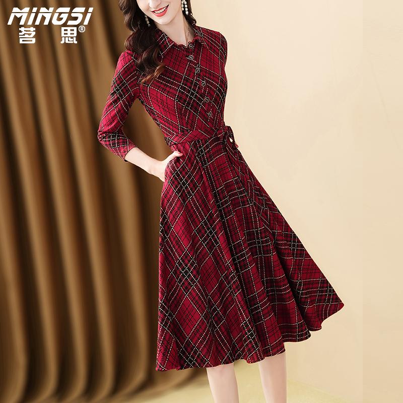 茗思衬衫连衣裙女2021秋季新款格子七分袖气质Polo领红色中长款裙