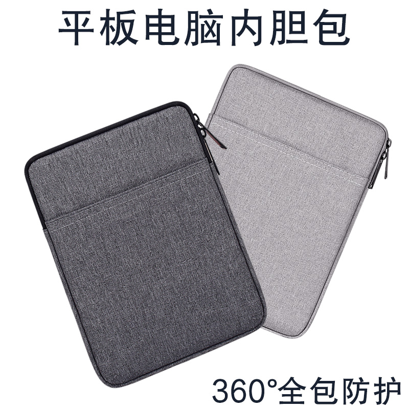 Inner bag surface GO2 protective case Microsoft GO2 computer bag 10.1/10.5 inch two in one tablet notebook storage bag mouse and keyboard accessories portable business Handbag Bag