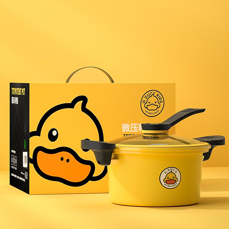 G.Duck小黄鸭微压锅迷你汤锅家用燃气煮粥锅电磁炉蒸煮炖加厚奶锅
