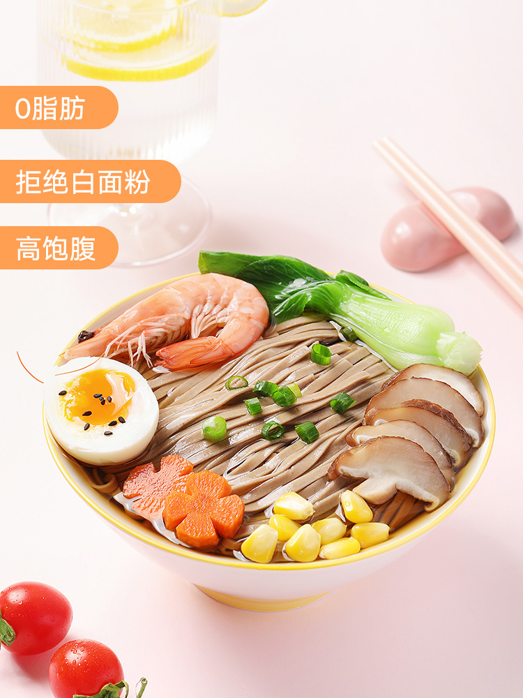 Pastoral 0 fat buckwheat flour Saccharin Free cereals coarse grains rye mustard noodles dry noodles staple food substitute