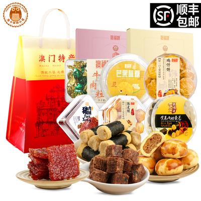 广东广州澳门珠海深圳各地特产手信地方小吃送礼零食大礼包美食