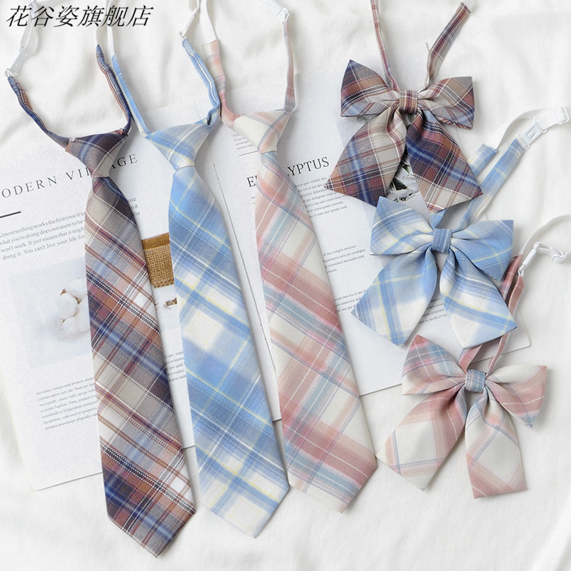 Japanese JK tie female summer college style shirt bow tie female accessories small things student lattice DK tie male