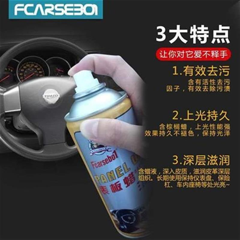 New leather furniture care product surface plate wax can effectively decontaminate hi glazing, lasting and deep Z-layer moisturizing