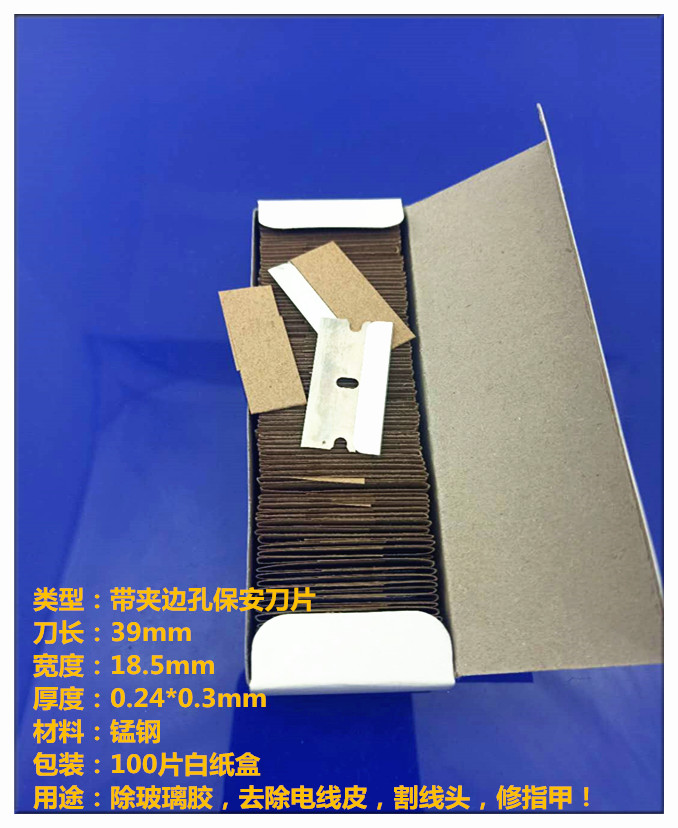 YZ blade with clip edge hole shaving eyebrow trimming blade beauty clip Security Blade degumming cleaning blade degumming