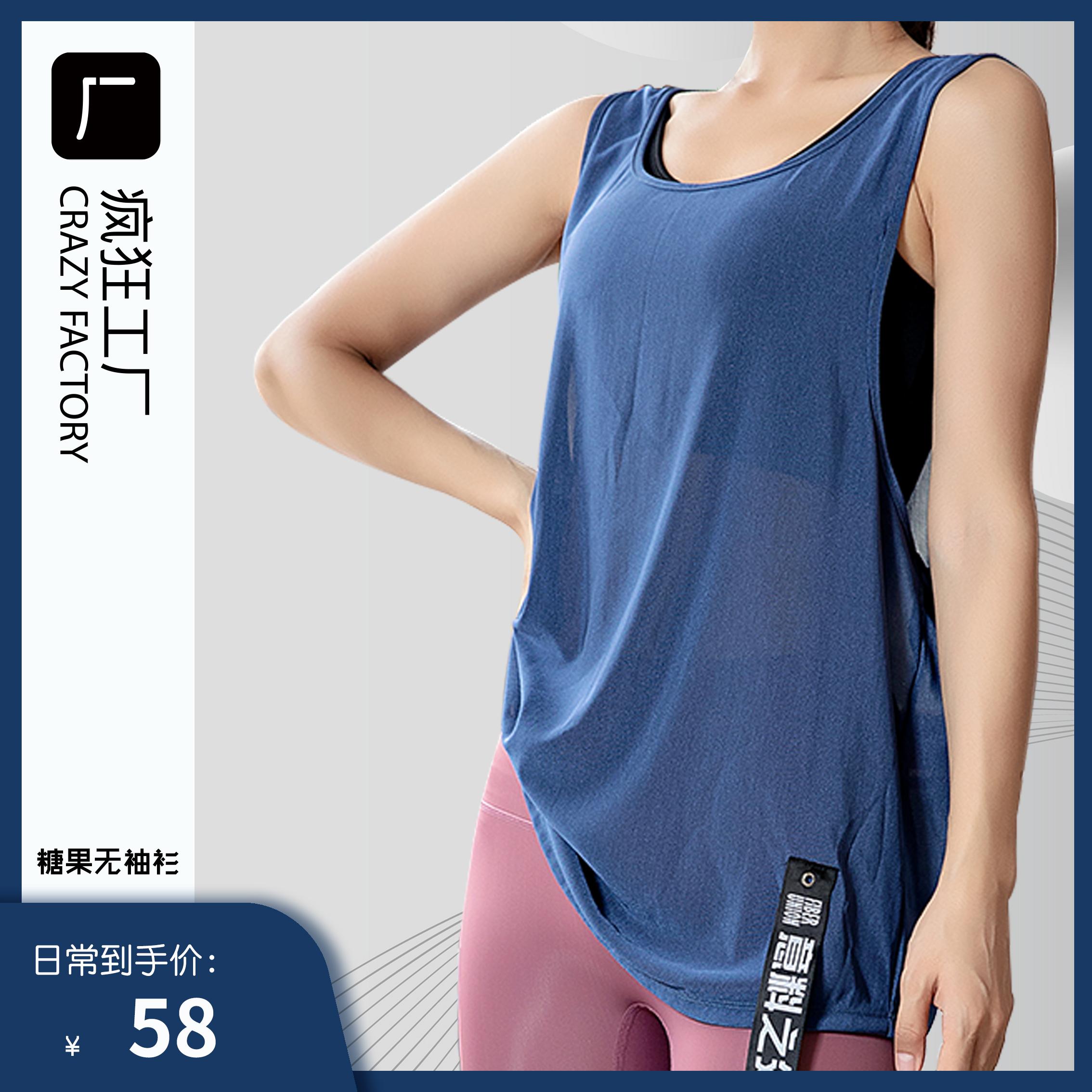 吊带背心内搭糖果色无袖T恤户外运动宽松速干打底衫女健身休闲用