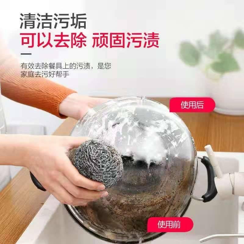 。厨房用品家用大全百货用具实用小物件居家居创意生活清洁日用品