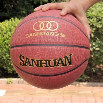 【亏本狂促】室外耐磨成人比赛篮球坏了换新