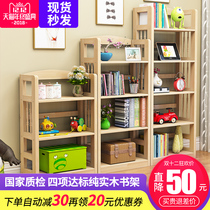 Simple bookshelf combination solid wood shelf modern simple creative landing student children multi-storey small bookcase bookshelf