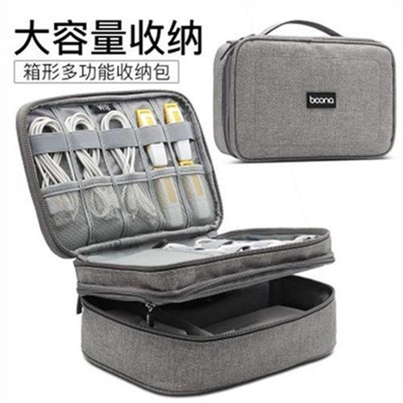 Digital storage bag electronic travel OO portable power accessories bag anti falling double-layer storage bag handbag microphone