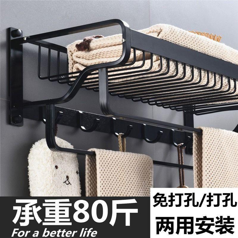 Meixiu space aluminum towel rack hole free black combination package toilet storage rack wall hanging bath towel rack