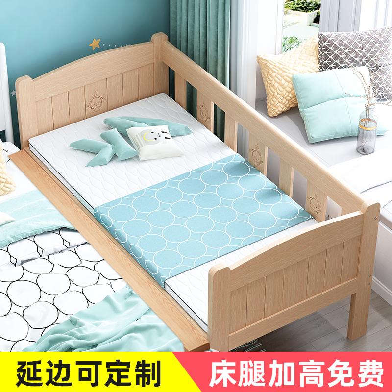 郡宜家具全实木儿童床男孩单人小床女孩公主床加宽床边宝宝婴儿床