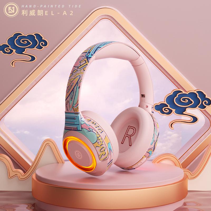 利威朗EL-A2无线蓝牙耳机