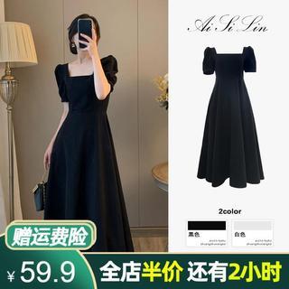 小黑裙黑色连衣裙子早秋装2021年新款女装小个子法式赫本风长裙夏