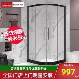 圣莉亚淋g淋浴房定制移门弧扇形整体浴室半圆洗澡间钢化玻璃隔断