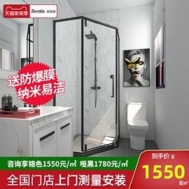 圣莉亚淋浴房定制浴室卫生间隔断玻璃门砖石型干湿分离淋g浴房80