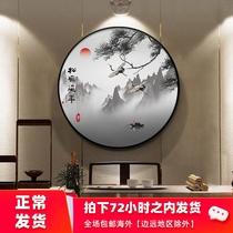 新中式圆形玄关走廊过道装饰画中国风禅意餐厅客厅山水茶室壁挂画