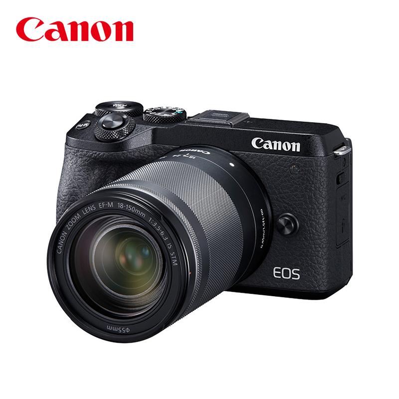 Canon/佳能EOS M6 II 二代微单18-150mm套机家用入门级4K高清照相机eosm6 2代VLOG拍摄视频 数码美颜自拍
