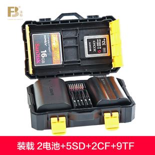 沣标相机电池储存卡收纳盒LP-E6电池盒SD内存卡保护盒CF卡盒整理盒佳能5D4单反80D尼康D850索尼A7m3通用fz100