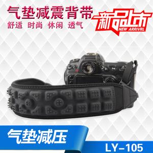 领3元券购买力影佳气垫减压单反照相机佳能肩带