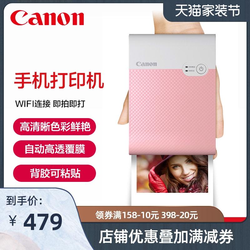 canon /佳能qx10手机照片洗彩打机质量如何