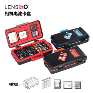 LENSGO单反相机电池盒内存卡盒SD卡CF卡包5号电池收纳盒佳能5D4尼康D850多功能保护盒6D2整理盒子E6N防水配件