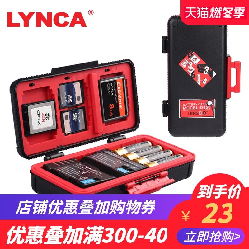力影佳SD存储卡盒CF卡保护盒相机电池盒收纳盒记忆棒卡包TF电话手机卡硬壳卡套内存卡数码单反卡盒收纳包配件