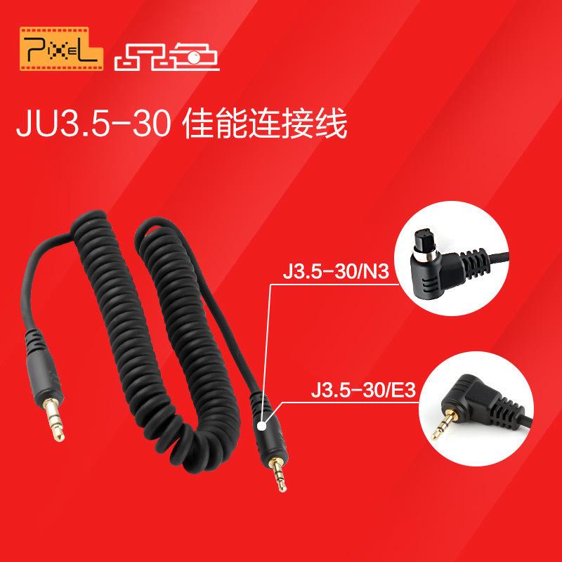 品色J3.5-30/E3/N3相机快门线TW-283 T8 T9连接线5D3 5D4 1DX2 6D2 6D 7D2 80D 77D70D遥控器控制线佳能3.5mm