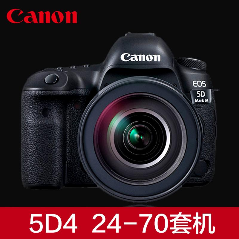 [全新正品]Canon/佳能EOS 5D Mark IV单反EF 24-70mm f/4L套机专业全画幅数码5D4单反相机5D 4高清旅游照相机