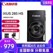 Canon/佳能 IXUS 285 HS数码照相机高清家用旅游自拍迷你小卡片机