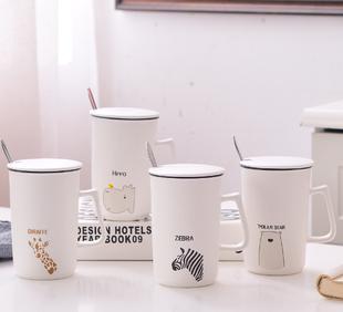 斑马带盖勺马克杯陶瓷杯子简约情侣家用创意几何办公室水杯牛奶杯
