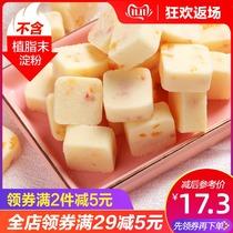 高铁火车铁路同款奶片内蒙古零食特产500g草原牛奶贝