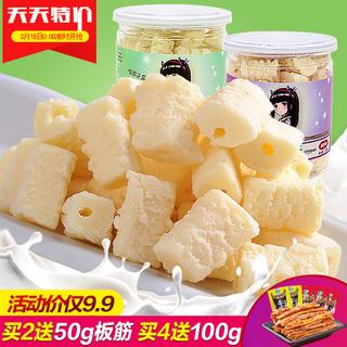 Сыр / молочные / молочный напиток,  Йогурт прыщ молоко сыр статья монголия молоко сыр молоко статья палка молоко лист молоко песочное печенье блок сухой ребенок нулю еда здоровье питание, цена 111 руб