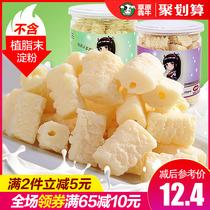 儿童休闲零食350g内蒙古特产每日坚果奶酪奶酥共袋1袋送1买包邮