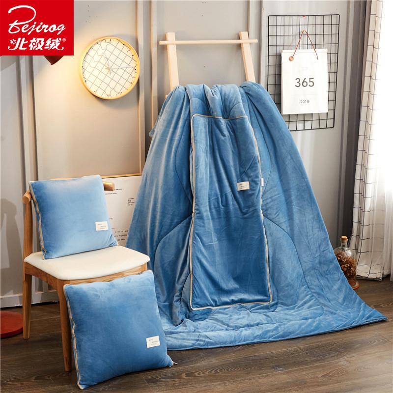 券后48.00元北极绒简约网红抱枕被子两用珊瑚绒午睡靠垫办公室汽车靠枕二合一