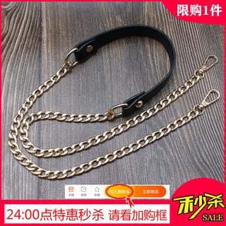 真皮包包链条金属配件带减压包带子女士挎包扁链单肩斜挎单买五金